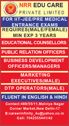 Job Opening in NRR Institute Delhi NCR