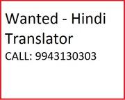 Hindi Translator - Wanted